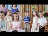 Выпускной в детском саду 2015 София гр. Аленький Цветочек