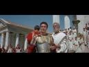 Падение римской империи 1964 драма