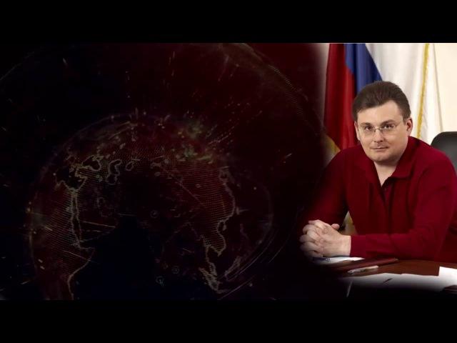 Будем жить по закону Встреча Евгения Фёдорова со студентами Калининграда 16.05.2016г.