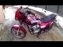 обзор мотоцикла Yamasaki cobra ямасаки