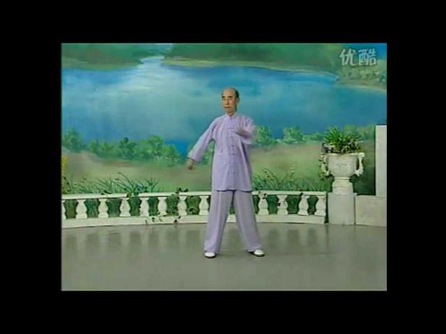 Daoyin Yangsheng Gong Cuore.1.