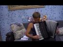 Прощание славянки В Агапкин на заливе цыганочка аккордеон accordion и баян дуэт