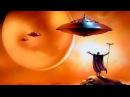 ЗНАНИЯ, привнесенные землянам ИЗВНЕ / Или люди с других ПЛАНЕТ