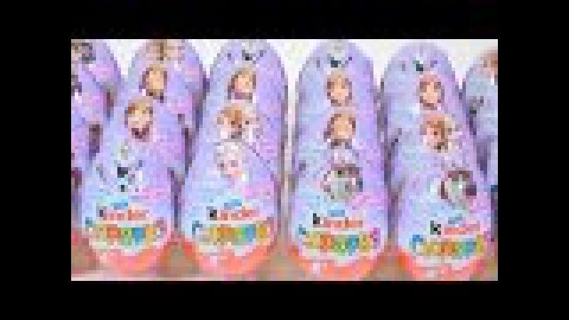 Киндер Сюрприз Холодное Сердце, новый сезон игрушек для девочек (Kinder Surprise Frozen)