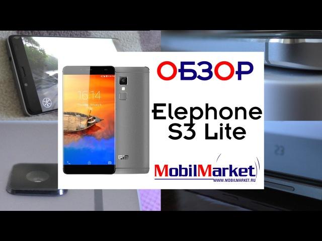 Elephone S3 Lite - уменьшаем оперативку .:MobilMarket.ru:.