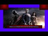 Прикол а не трейлер блять ч3-бэтмен против супермена.