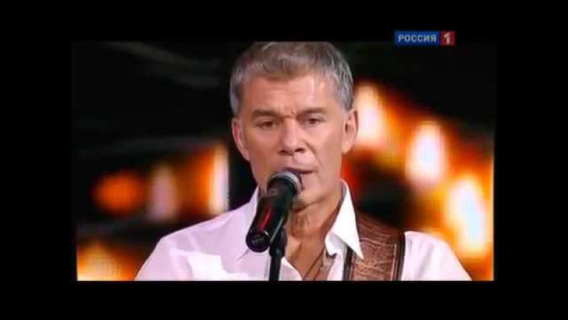 Олег Газманов ОФИЦЕРЫ