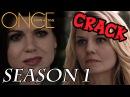 OUaT - Season 1 CRACK ♛ Swan Queen Edition ♛