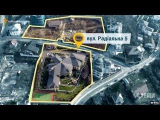 Порошенко живет лучше чем Янукович. Новая Вилла в заповеднике