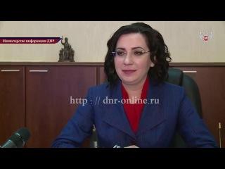 Елена Радомская о перерегистрации имущества в ДНР