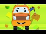 ✔ Arabalar çizgi filmleri türkçe. Kamyon çekici, Yarış arabası, Monster Truck. Eğitici çizgi film ✔