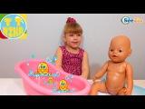 ✔ Кукла Беби Борн и девочка Ника. Видео для детей. Купание в ванне с бомбочками. Baby Born Bathtime