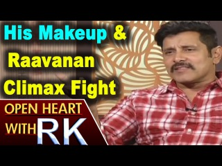 Chiyaan Vikram About His Makeup And Raavanan Climax Fight | Open Heart With RK | ABN Telugu