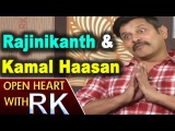 Chiyaan Vikram About Rajinikanth And Kamal Haasan | Open Heart With RK | ABN Telugu