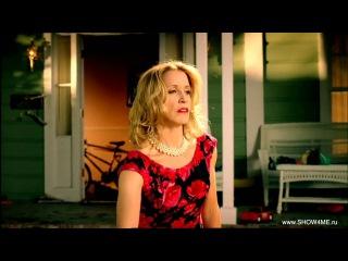 «Отчаянные домохозяйки» сериал Desperate Housewives