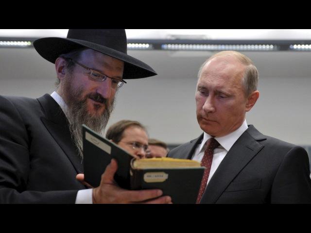 Берл Лазар Ассимиляция очень опасна. Почему евреи соблюдают законы расовой чистоты