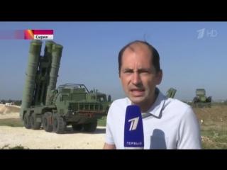 С- 400 'Триумф' в Сирии готов сбивать натовские и американские самолеты