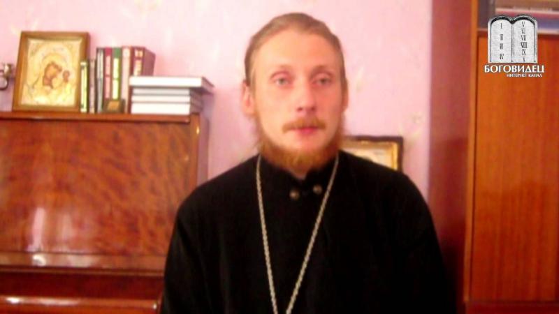 Видят ли нас души умерших людей? Священник Николай Каров