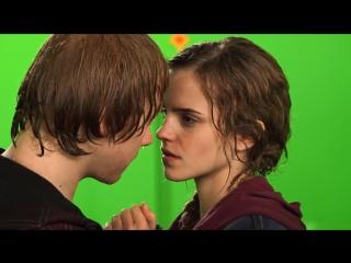 Поцелуй Рона и Гермионы за Кадром