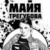 DanceHall & Twerk Tambov