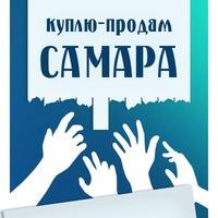kuplu_prodam_samara