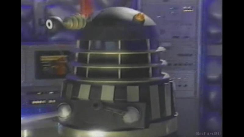 Доктор Кто и Проклятие неизбежной смерти Doctor Who and the Curse of Fatal Death 1999