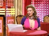 Большая разница - Секс с Анфисой Чеховой