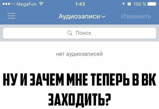 anketa-seksualnaya-funktsiya-muzhchini-vasilchenko-g-s