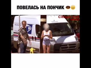 Красавчик 👏😂 #ptencoff by @mrhales109 перевод: Citizen Cat Pranks