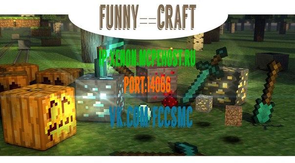 FunnyCraft 0.14.X