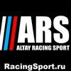 ARS Авто-Мото спорт