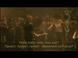 Nirvana - Smells Like Teen Spirit (Повеяло молодостью) Текст+перевод