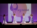Младшая группа - Цветы Востока. Студия восточного танца Джумана г.Барнаул, г.Новоалтайск. Руководитель - Горецкая Анна