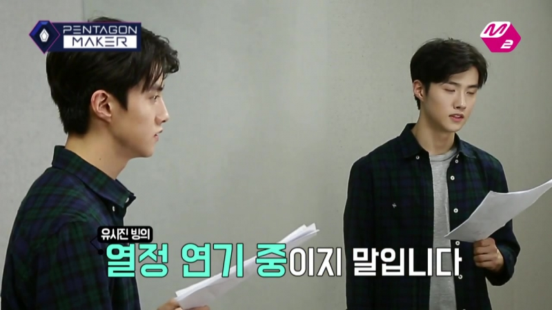 [160509] YEO ONE, the Straight Arrow's Upright Life @ Индвидуальный тизер Pentagon Maker ep.2