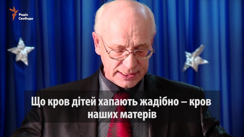 У російських школах третьокланикам розповідають про «розіп'ятого хлопчика» та «звірства бандерівців»