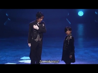06 - Ciel & Sebastian [Fukuzaki Nayuta & Matsushita Yuya] - Я стану Вашей пешкою (рус.саб - AnnaT34&tami-S)