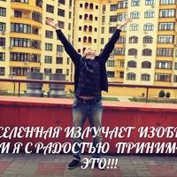 Максим Чорненький