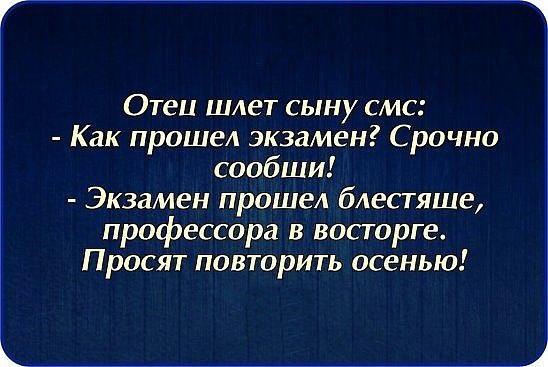 https://pp.vk.me/c631431/v631431970/3afd7/_tPKMuvvbcg.jpg