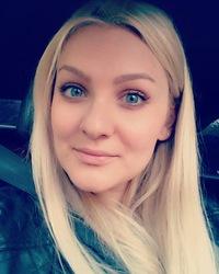 Анастасия Нагиева
