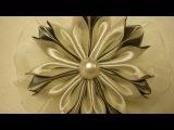 Канзаши Цветок из Лент. Новый Лепесток./DIY /KANZASHI / Make Hair Bow /Tutorial / Flower./