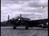 Учебный фильм НИИ ВВС РККА «Самолеты Германии»