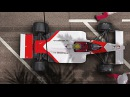 50 Years Of F1 | Presented by Richard Mille