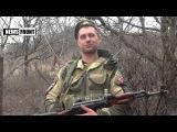 Военнослужащий батальона «Патриот» поздравляет прекрасную женскую половину Донбасса