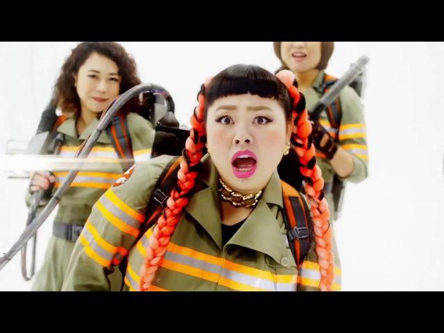 Tomochika, Watanabe Naomi, Tsubaki Oniyakko, Shizu-chan - Ghostbusters ~Japan Original ver.~