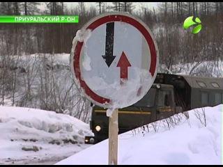 Зимники – зона особого внимания дорожной полиции