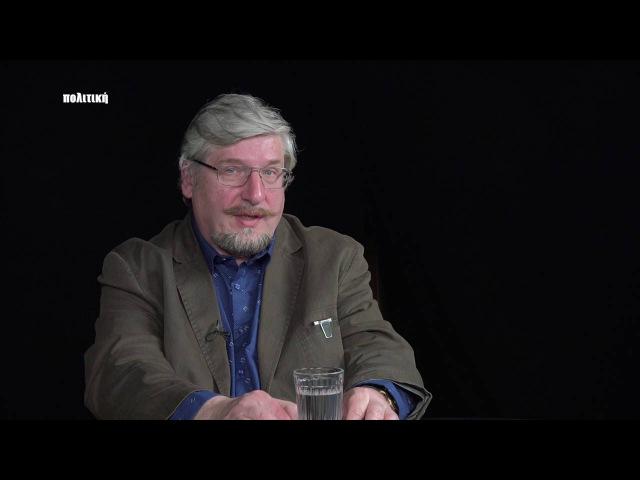 Сергей Савельев не вижу никаких шансов у коммунизма