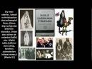 Ingiliz Casusunun Itiraflari Vehhabilik Dininin Kurulusu Bölüm 1 4