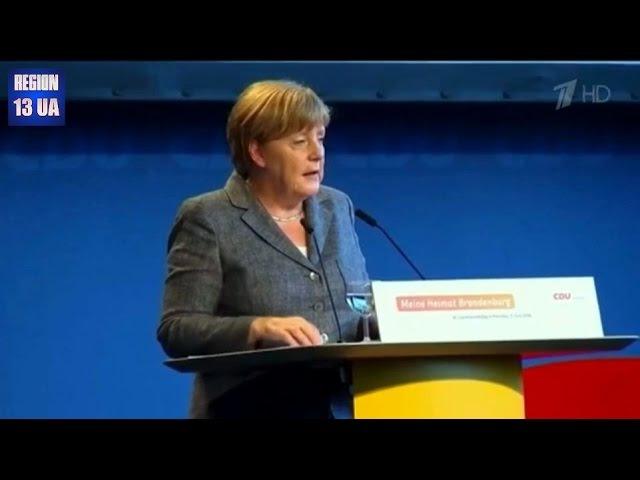 Неожиданное заявление сделала Ангела Меркель Стремлении к экономическому объединению Европы и России