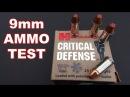 AMMO TEST 9mm Hornady Critical Defense