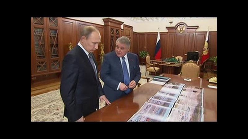 Опубликовано: 7 дек. 2015 г. Глава Курчатовского института доложил президенту о важных проектах